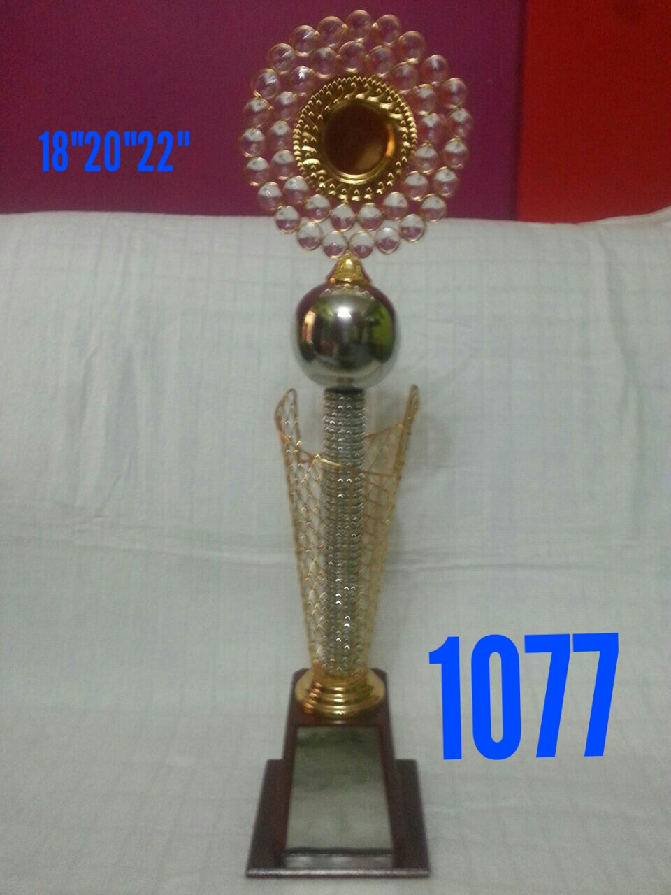 Trophy GATRY-V1077